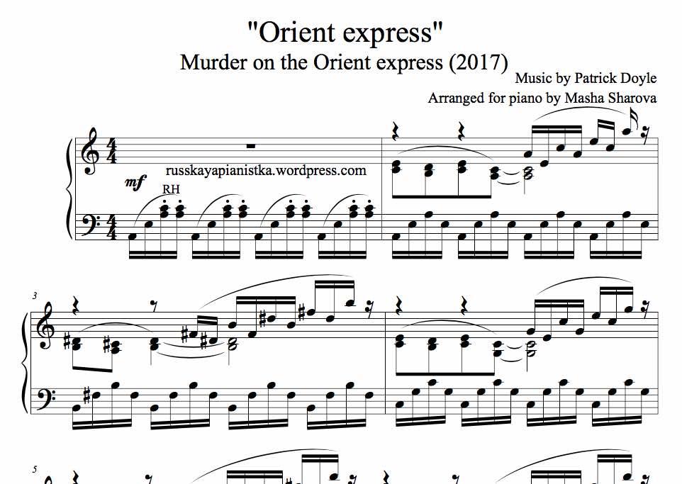 OrientExpress Title screen